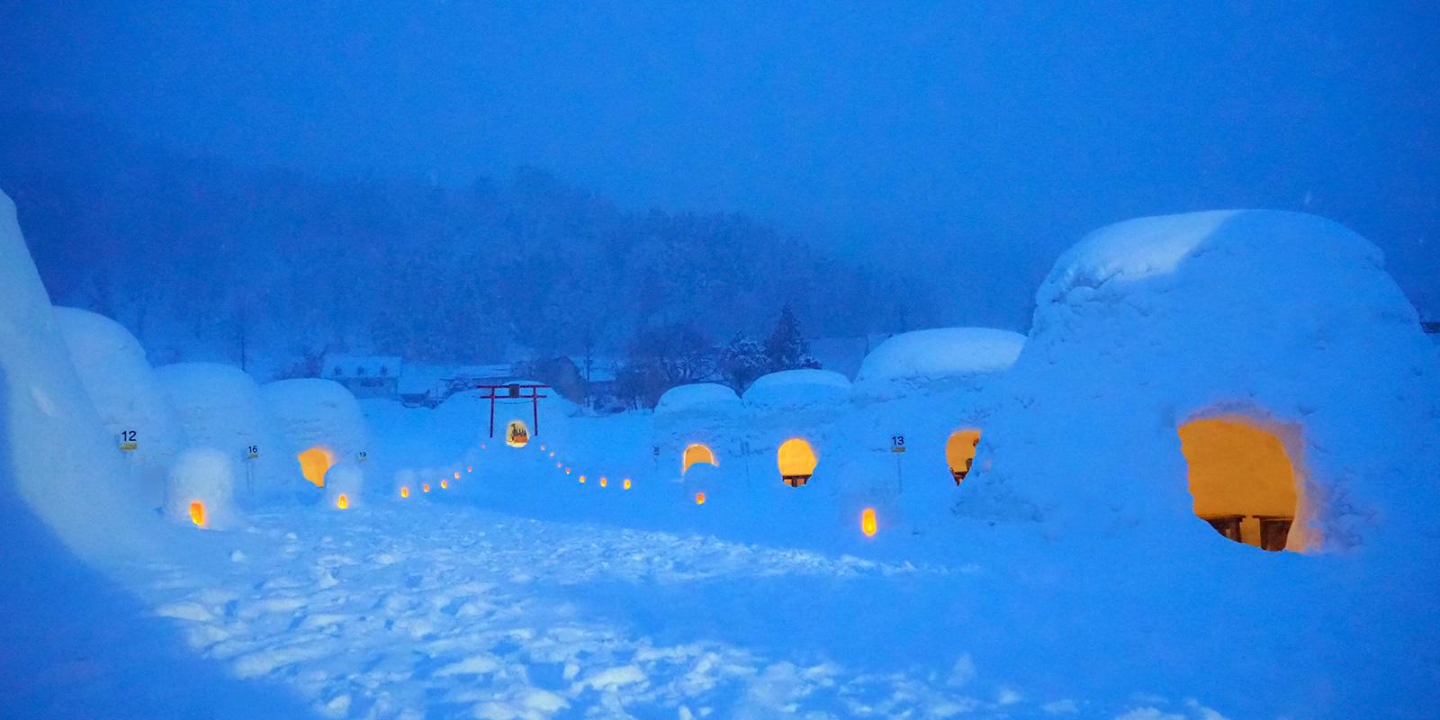 信州いいやま かまくらの里 - 長野県飯山市